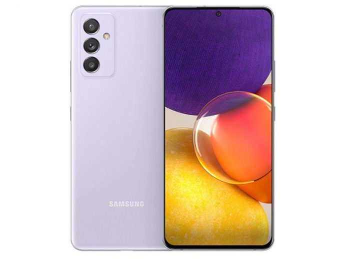 Samsung 'accidentally' confirms the mid-range Galaxy A82 5G is on its way