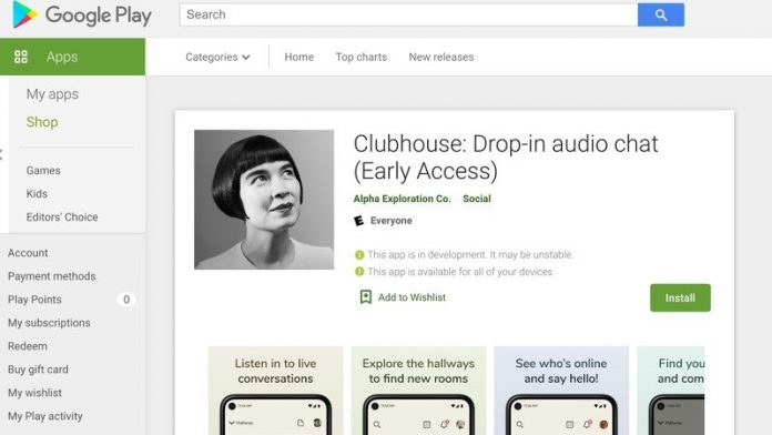 Are you excited for Clubhouse on Android?