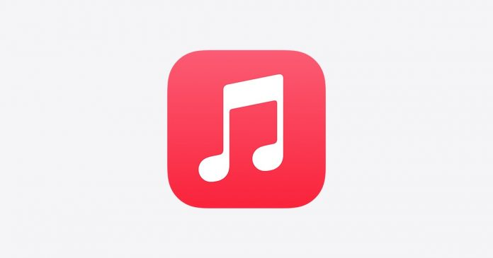Apple Music Teaser References 'Hi-Res Lossless' and 'Dolby Atmos'