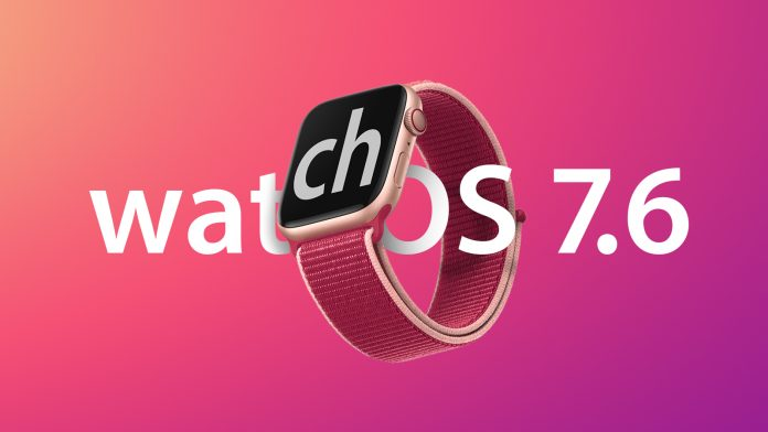 Apple Seeds RC Version of watchOS 7.6 to Developers