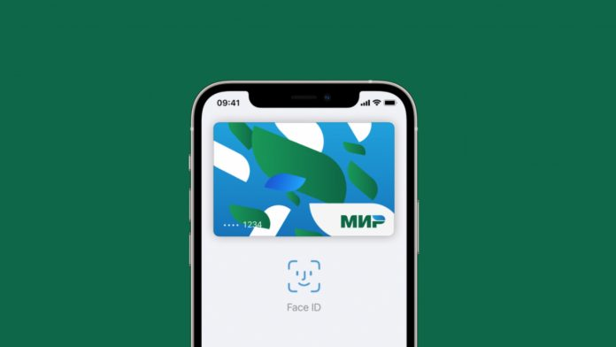 Apple Pay Now Available for Mir Cardholders in Russia