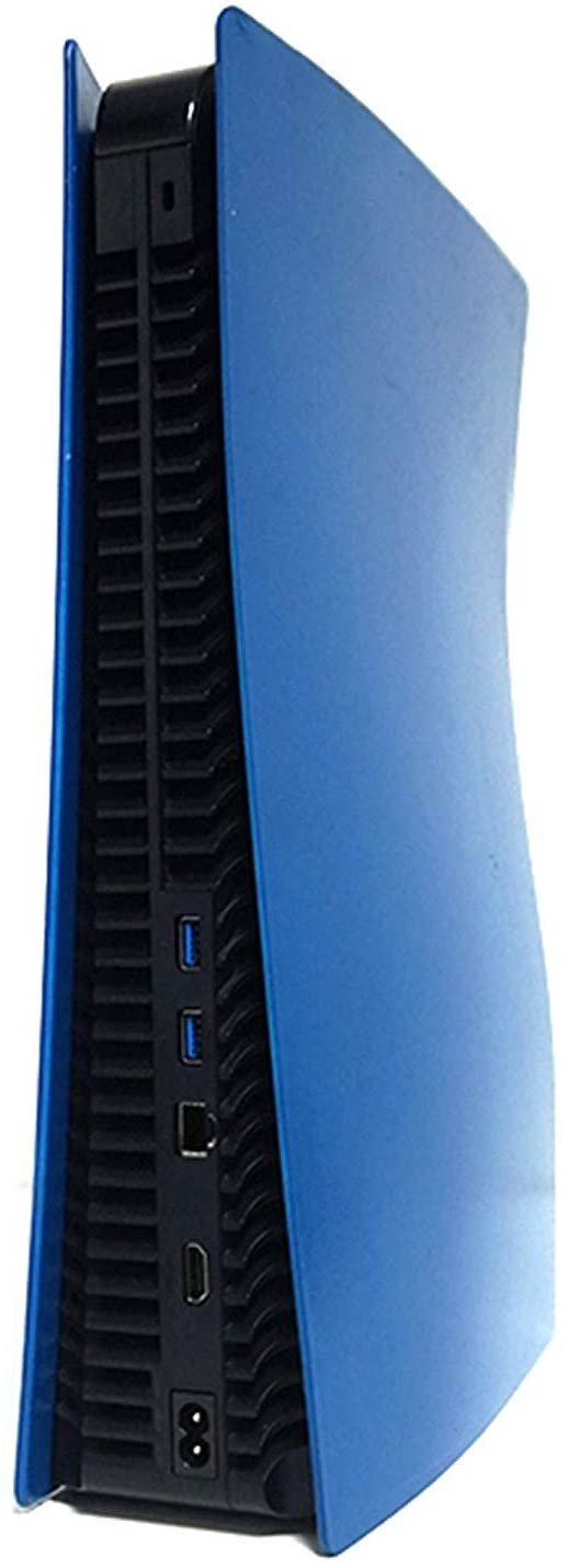 matte-blue-elite-ps5-faceplate.jpg