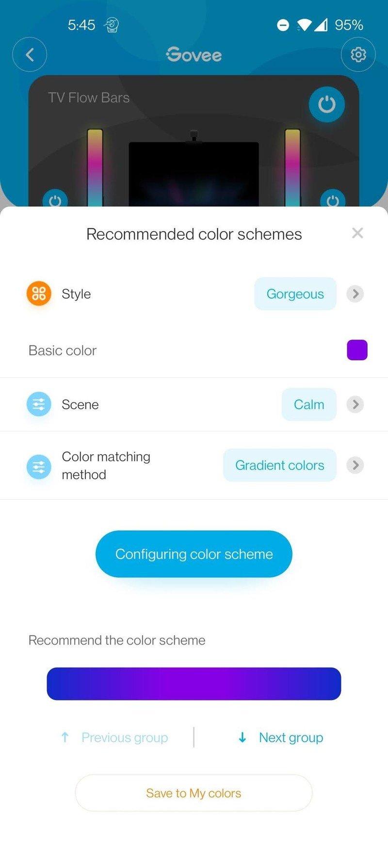 govee-flow-pro-app-screenshot-01.jpg